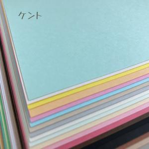 紙の収納方法について