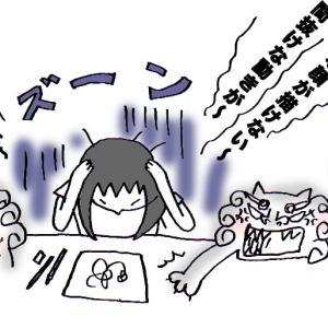 狛犬メソッド* 第89歩目 努力できる幸せ