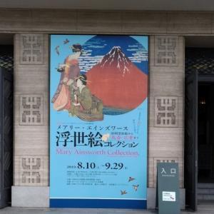 「メアリー・エインズワース 浮世絵コレクション」  * 大阪市立美術館