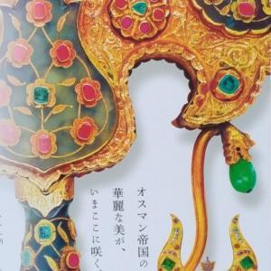 「トルコ至宝展」 ~残念な展覧会~ * 京都国立近代美術館