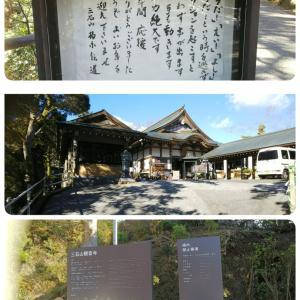 紅葉と良縁で有名なお寺へ((o(^∇^)o))