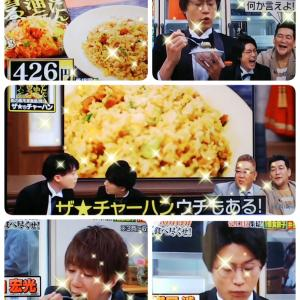 Kis-My-Ft2の大食いペア(о´∀`о)