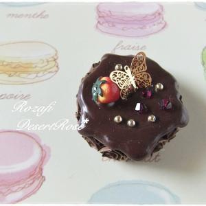 チョコレートケーキ*ロザフィ中級ⅠFコース【F6】