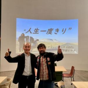 名古屋学院大学で講演(トークショー)「打ち合わせ」