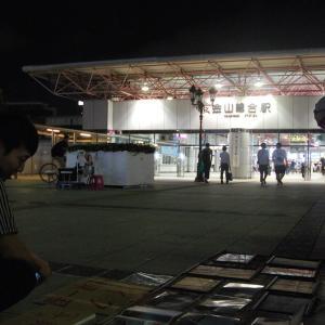 路上写真展 IN 名古屋の金山駅