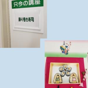 2/23 レッスン報告 ヨークカルチャー津田沼