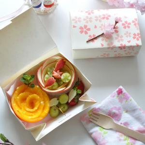 おうちで過ごそう おうちでお花見 「フルーツBOX」