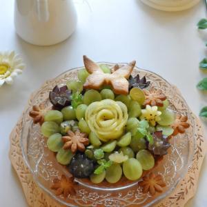 キウイとブドウのフルーツタルト