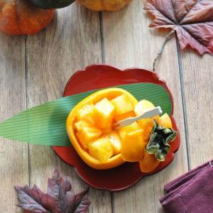 柿の器にフルーツ盛り