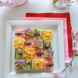 おうちで過ごそう おうちでお花見 モザイク寿司