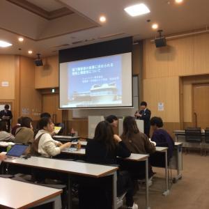 介護食製品開発講習会に参加してました