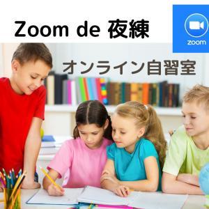家庭学習の効率を上げるには?
