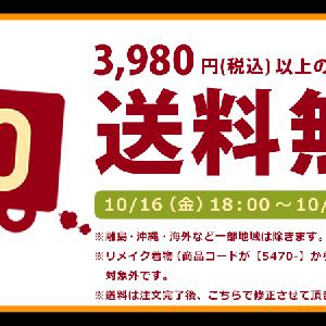 【振袖セット割】5000円OFFでハンガーまでプレゼント!