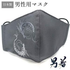 【新着】新色!マスクが登場しました!