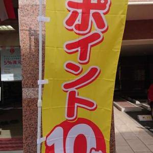 【11/15】ポイント10倍開催中!お店を見てほしい♪