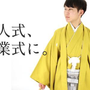 紋付袴で、ドッキドキ!