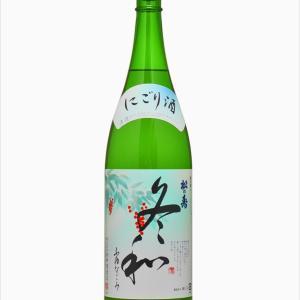 晩夏の日本酒