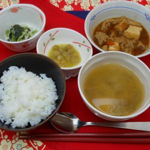1月26日のお食事