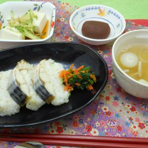 *寿司の日*