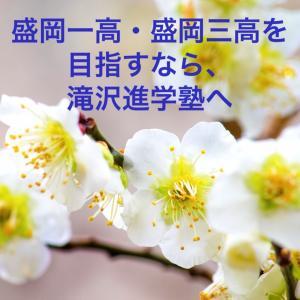 2019GW特訓(4/29〜5/5)申込受付中!