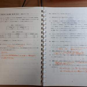 オレンジペンのノート術