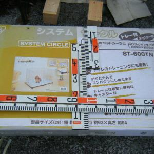 アイリスオーヤマ ST-600TN  23  システムサークル・トレー付、キャスター付。