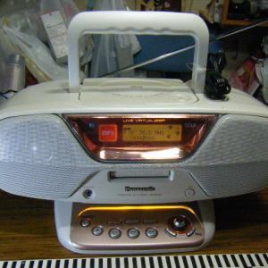 Panasonic RX-MDX61