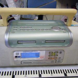 Panasonic RX-MDX70