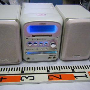 日本ビクター株式会社 CA-UXQX1-P