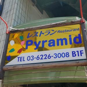 おすすめ!ドイツ料理ピラミッドのカレー