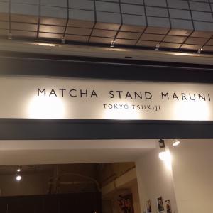 築地 抹茶スタンドマルニさんの抹茶ラテ