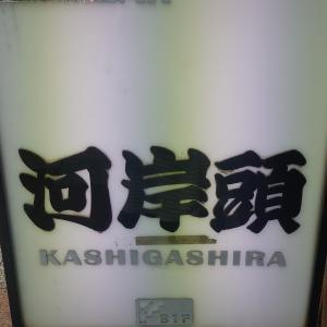 マグロづくし丼 3日間1,080円!
