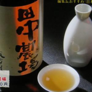 日本酒とおばんざい ぼでが