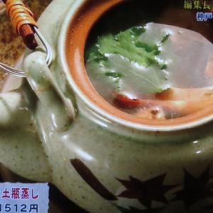 旬菜工房 有味庵(うまいあん)