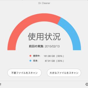 遅くなったMac OS Xの動作を快適にするDr.Cleaner