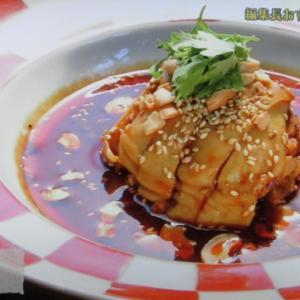 老虎菜(ラオフーチャイ)