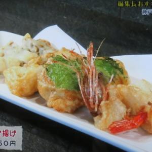 九州沖縄料理 蘭引(らんびき)