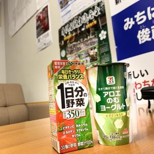 NHKためしてがってん! #ヨーグルト  #海藻類 イイ感じですよ。