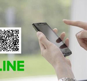 ◉市民相談(市政相談・専門相談など)は、LINE もしくはメールでも承ります。