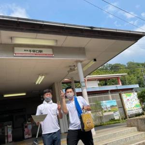 清掃活動 #河内長野市