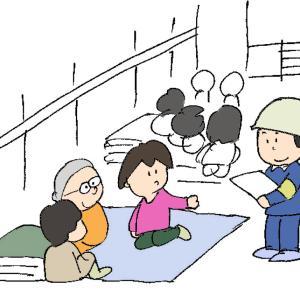 【河内長野 避難所情報】自主避難所を開設いたします。