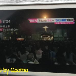 父さんとチャリンコ旅 EXTRA 4〜チャリ旅史上最大のピンチ!〜