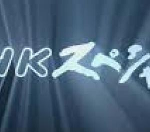 NHKのワールドカップラグビー「世界最強の神髄に迫る」が面白い。