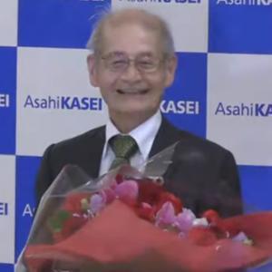 吉野彰さんが、リチウムイオン電池の開発で、ノーベル化学賞を受賞。