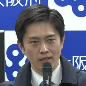 吉村大阪府知事の会見が立派だった。 頼もしいな。