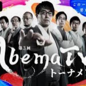 藤井聡太7段が、Abemaトーナメントで羽生9段に最終盤で見切り勝ち。 圧倒的だった。