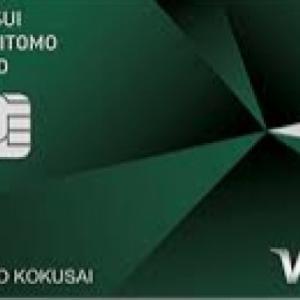 コンビニでの支払いは、三井住友カードがお得。