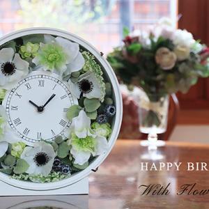 誕生日プレゼントに花時計