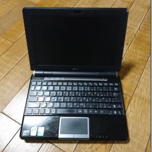 【パソコン】 ASUS EeePC 1000HAのメモリを増設してみました。