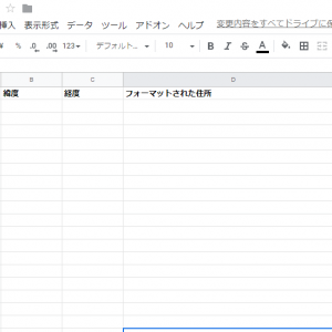Google Apps Scriptでジオコーディング、リバースジオコーディング